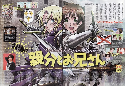 Hidekaz Himaruya, Studio Deen, Hetalia: Axis Powers, Spain, France