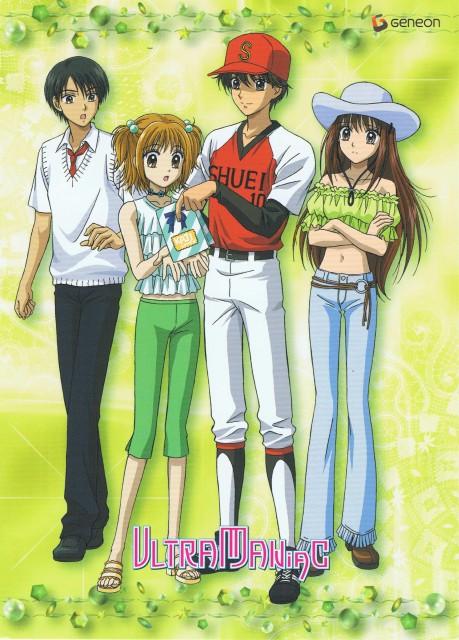 Production Reed, Ultra Maniac, Nina Sakura, Hiroki Tsujiai, Tetsushi Kaji