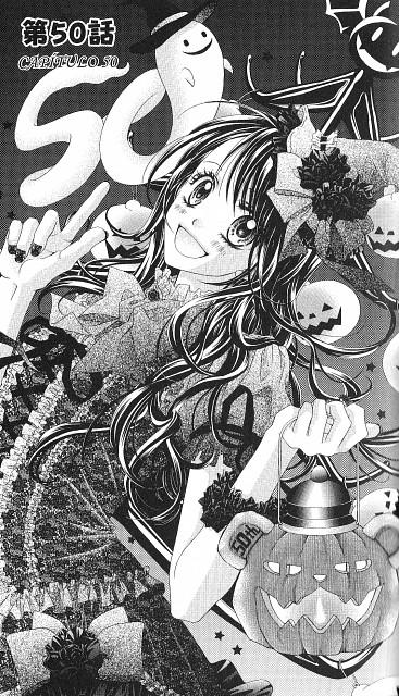 Kanan Minami, Kyou Koi wo Hajimemasu, Tsubaki Hibino, Chapter Cover