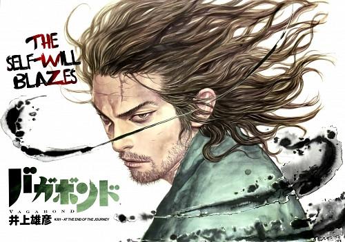Takehiko Inoue, Vagabond, Musashi Miyamoto (Vagabond), Magazine Page, Morning