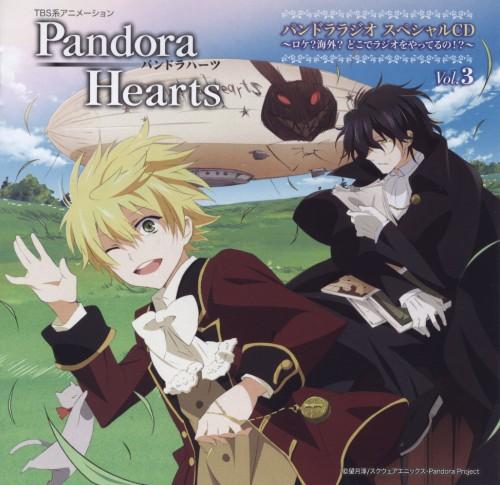 Pandora Hearts, Oz Vessalius, Gilbert Nightray