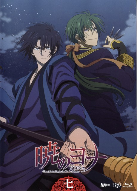 Studio Pierrot, Akatsuki no Yona, Hak Son, Jae-ha, DVD Cover