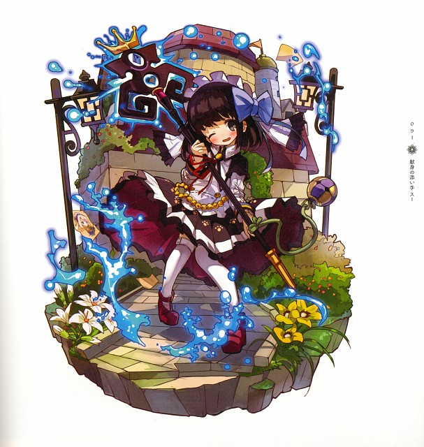 Merc Storia Official Visual Works, Merc Storia