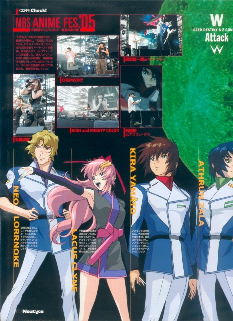 Sunrise (Studio), Mobile Suit Gundam SEED Destiny, Mu La Flaga, Lacus Clyne, Athrun Zala