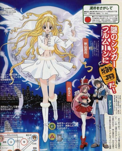 Arina Tanemura, Studio DEEN, Full Moon wo Sagashite, Takuto Kira, Meroko Yui