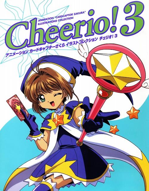 Cheerio! 3