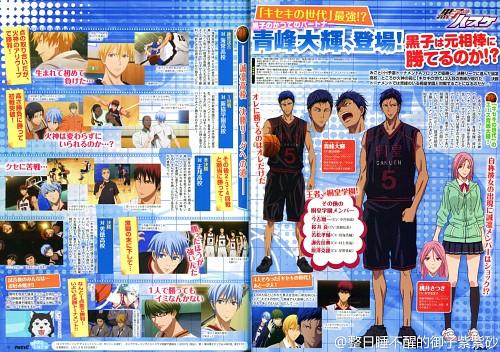 Tadatoshi Fujimaki, Production I.G, Kuroko no Basket, Tetsuya Kuroko, Daiki Aomine