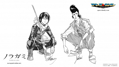 Toka Adachi, BONES, Noragami, Space Dandy, Dandy (Space Dandy)