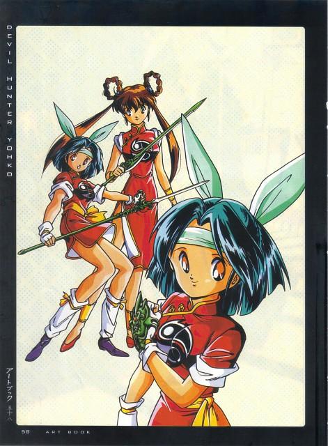 Gaku Miyao, Madhouse, Devil Hunter Yohko, Girls - Artbook VI, Yohko Mano