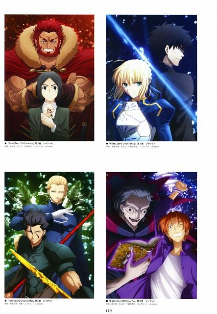 Ufotable, TYPE-MOON, Fate/Zero, Fate/Zero Animation Visual Guide II, Kayneth Archibald El-Melloi