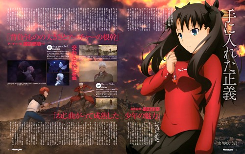 Ufotable, Fate/stay night, Shiro Emiya, Archer (Fate/stay night), Rin Tohsaka