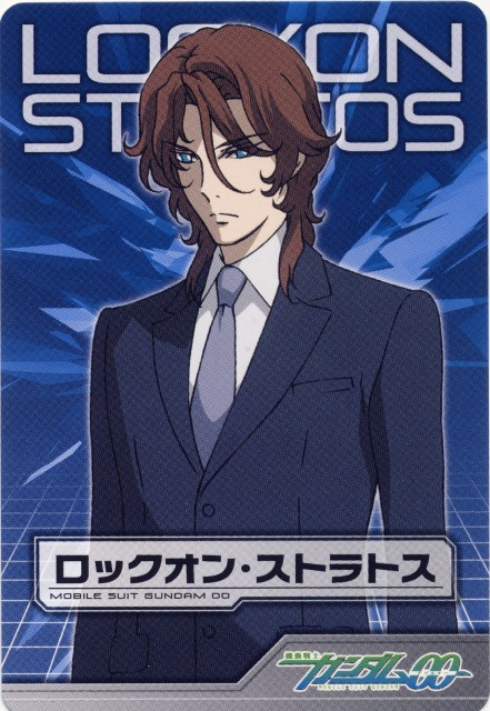 Mobile Suit Gundam 00, Lockon Stratos