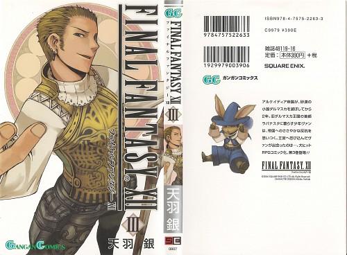 Square Enix, Final Fantasy XII, Balthier