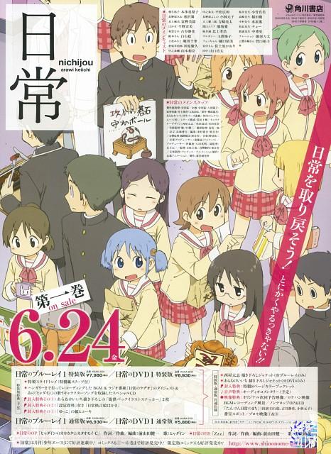 Keiichi Arawi, Futoshi Nishiya, Kyoto Animation, Nichijou, Yuuko Aioi
