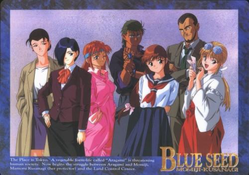 MOVIC, Production Reed, Production I.G, Blue Seed, Ryoko Takeuchi