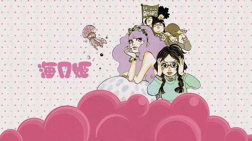Akiko Higashimura, Kuragehime, Mayaya, Tsukimi Kurashita, Kuranosuke Koibuchi Wallpaper