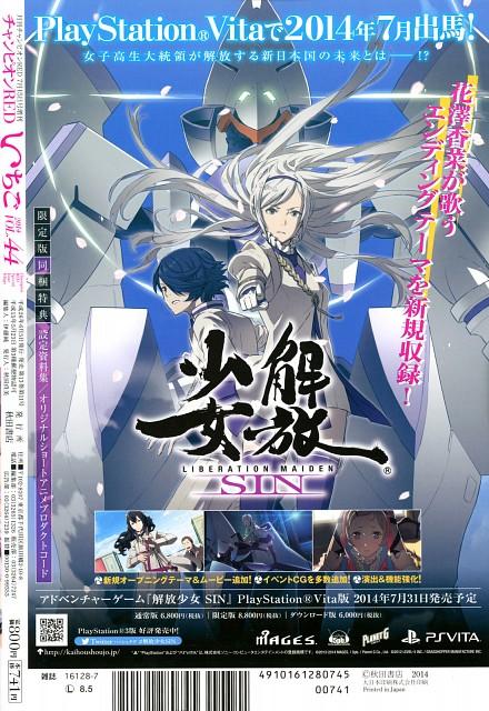 Yuusuke Kozaki, 5pb., Liberation Maiden, Kiyoto Kaido, Shoko Ozora