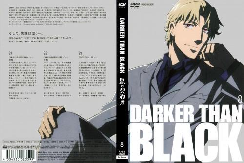 Yuji Iwahara, BONES, Darker than Black, November 11, DVD Cover