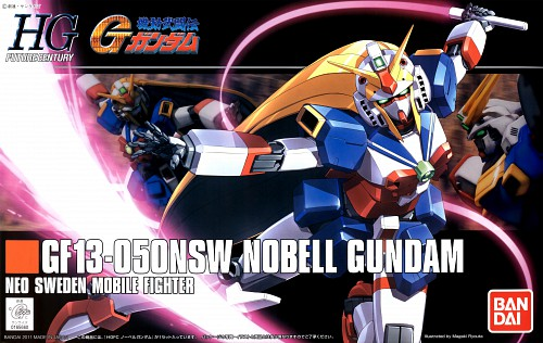 Sunrise (Studio), Mobile Fighter G Gundam