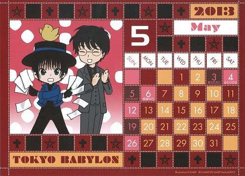 CLAMP, Tokyo Babylon, CLAMP Calendar 2013, Seishirou Sakurazuka, Subaru Sumeragi