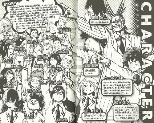 Kouhei Horikoshi, Boku no Hero Academia, Mashirao Ojiro, Katsuki Bakugou, Shouto Todoroki
