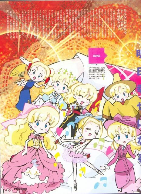 Toei Animation, Ashita no Nadja, Nadja Applefield, Newtype Magazine, Magazine Page