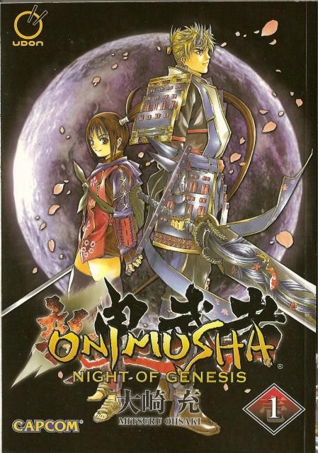 Capcom, Onimusha, Kaijin No Soki, Soki