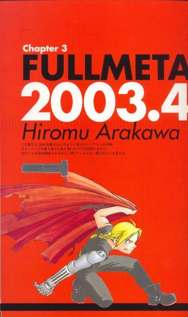 Hiromu Arakawa, Fullmetal Alchemist, Fullmetal Alchemist Artbook Vol. 1, Edward Elric