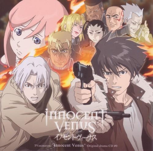 Katsura Hoshino, Brains Base, Innocent Venus, Kyoushiro, Jin Tsurasawa