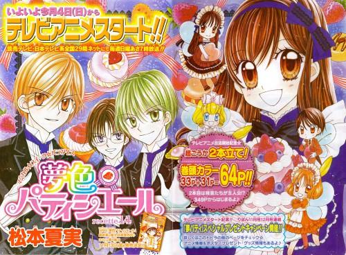 Natsumi Matsumoto, Yumeiro Patissiere, Cafe (Yumeiro Patissiere), Satsuki Hanabusa, Sennosuke Andou