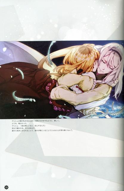 Satoru Yuiga, Idea Factory, Haitaka no Psychedelica Official Artbook, Haitaka no Psychedelica, Jed (Haitaka no Psychedelica)