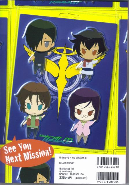 Sunrise (Studio), Mobile Suit Gundam 00, Allelujah Haptism, Tieria Erde, Setsuna F. Seiei
