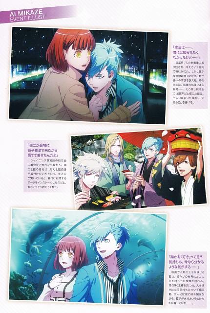 Chinatsu Kurahana, A-1 Pictures, Broccoli, Uta no Prince-sama, Haruka Nanami (Uta no Prince-sama)