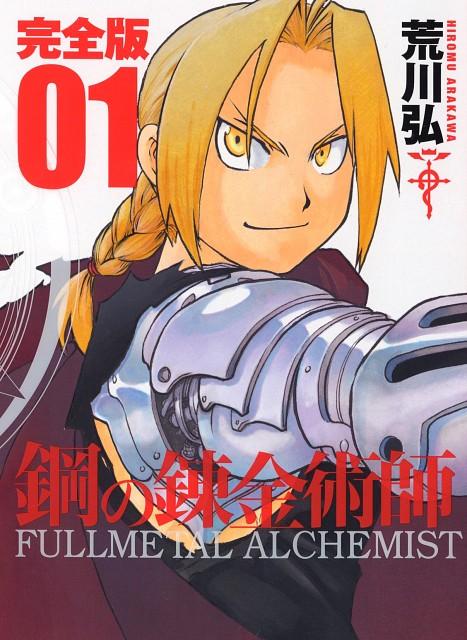 Hiromu Arakawa, Fullmetal Alchemist, Edward Elric