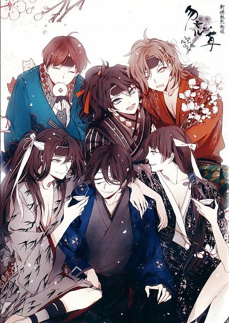 Suou, Rejet, Shinsengumi Mokuhiroku Wasurenagusa, Heisuke Toudou (Shinsengumi Mokuhiroku Wasurenagusa), Hajime Saitou (Shinsengumi Mokuhiroku Wasurenagusa)
