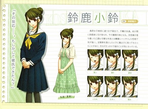 Yone Kazuki, Studio DEEN, Idea Factory, Hakuouki Sweet School Life Official Fan Book, Hakuouki Sweet School Life