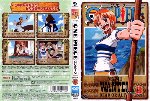Eiichiro Oda, One Piece, Kaya (One Piece), Usopp, Nami
