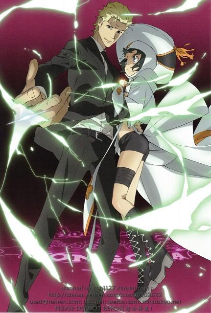 Akira Amano, Artland, Katekyo Hitman Reborn!, Uni, Gamma