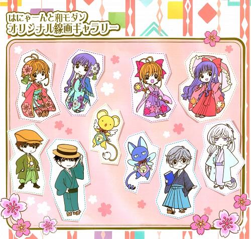 CLAMP, Madhouse, Cardcaptor Sakura, Yukito Tsukishiro, Syaoran Li
