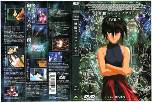 Hisashi Hirai, Sunrise (Studio), Infinite Ryvius, Yuuki Aiba, DVD Cover