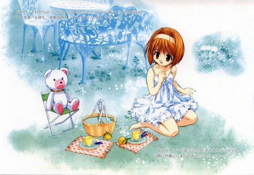 Naoto Tenhiro, Sister Princess, Kaho
