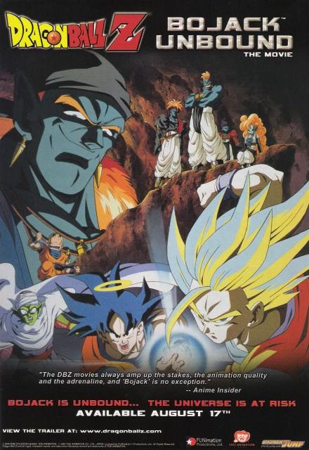 Akira Toriyama, Toei Animation, Dragon Ball, Son Goku, Super Saiyan Gohan