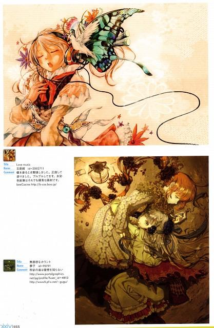 Koshimakon, Yumeko (Mangaka), Pixiv Girls Collection 2011, Pixiv