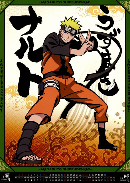 Studio Pierrot, Naruto, Naruto Uzumaki, Calendar