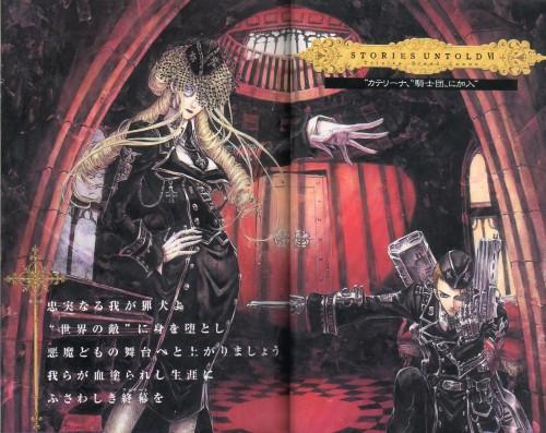 Shibamoto Thores, Gonzo, Trinity Blood, Tres Iqus, Caterina Sforza