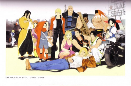 SNK, Samurai Spirits, King of Fighters, Fatal Fury, Garou: Mark of the Wolves