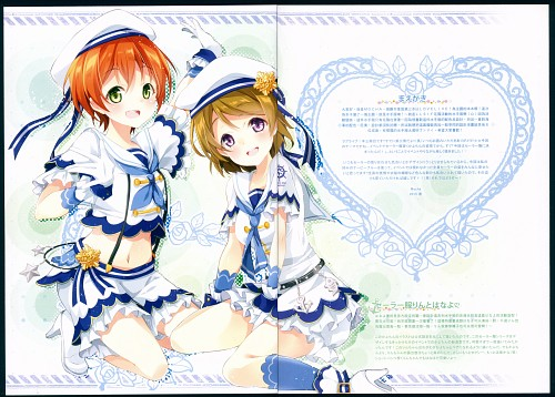 Mocha, Sunrise (Studio), Love Sailors, Love Live! School Idol Project, Rin Hoshizora