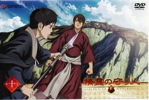 Kamui Fujiwara, Production I.G, Seirei no Moribito, Chagum, Balsa