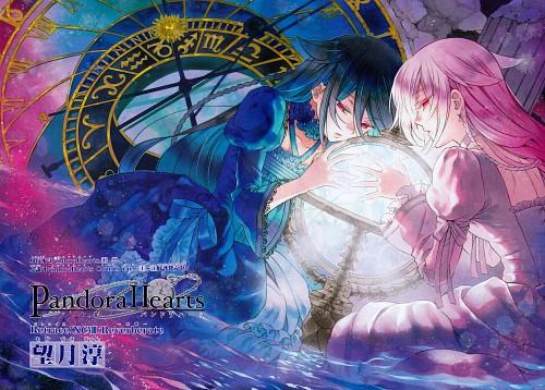 Jun Mochizuki, Xebec, Pandora Hearts, Alice (Pandora Hearts), Will Of The Abyss