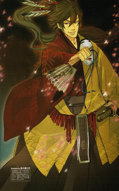 Sakurako Yamada, Sengoku Basara 2 Visual & Sound Book Vol. 2, Sengoku Basara, Keiji Maeda (Sengoku Basara)